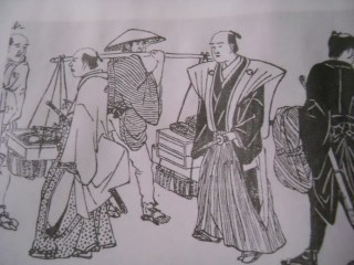 Tekening van een Japanse samourai