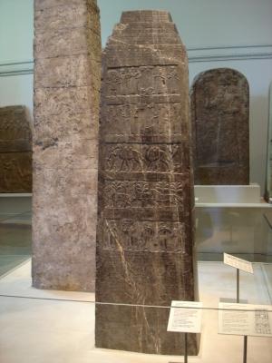 Zwarte Obelisk van Shalmaneser III