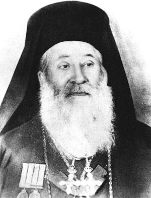 De Griekse bisschop Chrysostomos