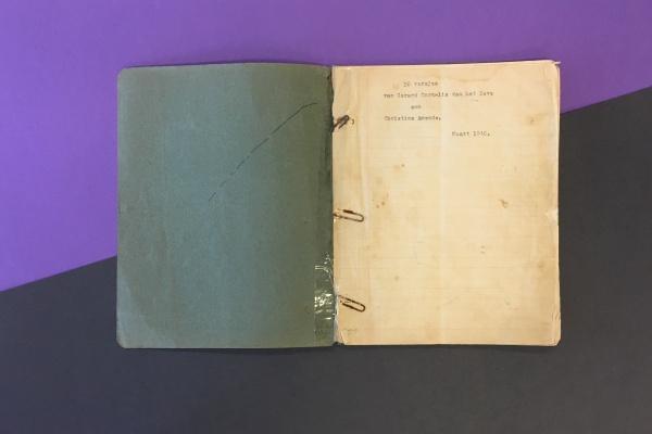 Het schriftje met gedichten van Gerard Reve (Literatuurmuseum)