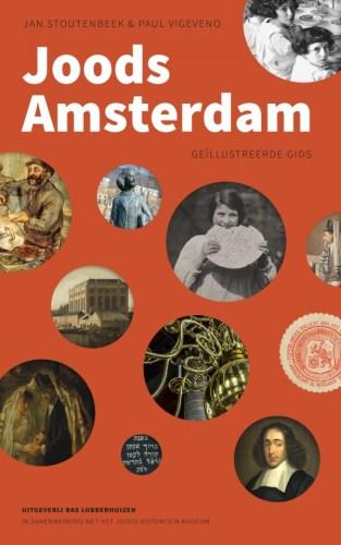 Joods Amsterdam - Geïllustreerde gids