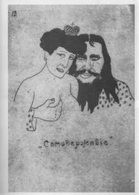 Tekening van Raspoetin met zijn hand op een borst van de tsarina