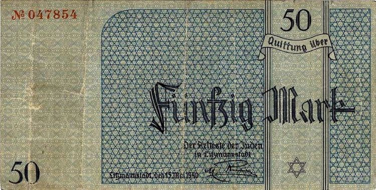 Geld uit het getto met daarop de handtekening van Rumkowski