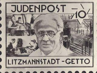 Postzegel uit het getto van Lodz (Yadd Vashem)