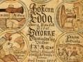 De Edda (1230) van Snorri Sturluson