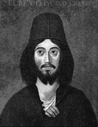 Mohammed XII Abu Abdallah, Boabdil