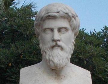 Buste van Plutarchus (cc - Odysses)