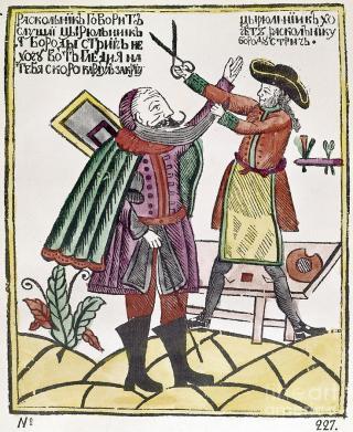 Een ambtenaar verwijdert een baard