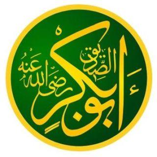 Aboe Bakr as-Siddiq