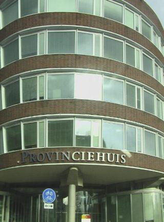 Provinciehuis Zuid-Holland aan het Zuid-Hollandplein in Den Haag (Publiek Domein - wiki)