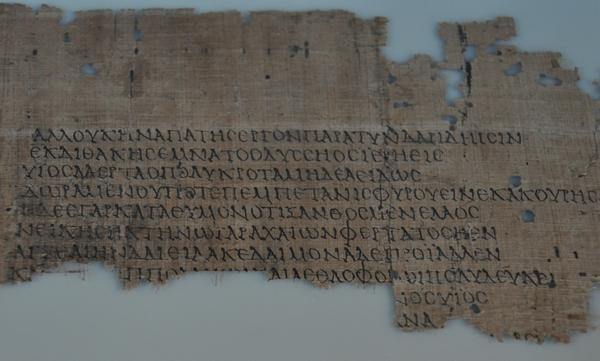 Papyrologie-bingo