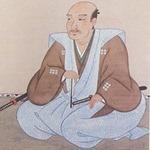 250px-Sanada_Yukimura