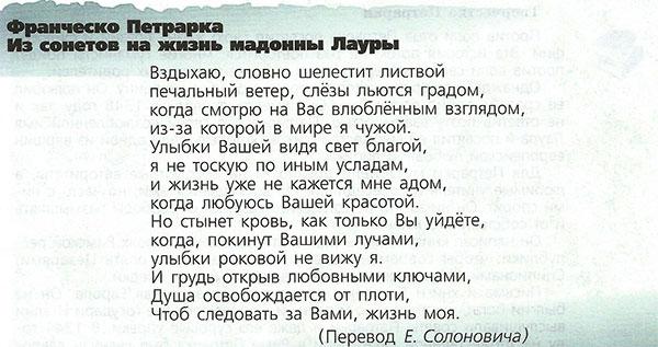 Орта ғасырлардың оқулық тарихы. Е.В.Аибалова, Г.М. Донская. 6-сынып. 29-тармақ.