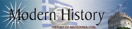 Modern History1 Ποιοί είναι οι Αληθινοί Μακεδόνες του Patrick Lee Fermor
