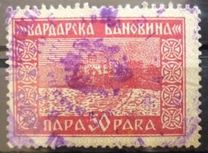 vardarska50 300x220 Η Βαρντάρσκα Μπανόβινα σε σπάνιους Χάρτες, Γραμματόσημα και Διπλώματα της Γιουγκοσλαβίας