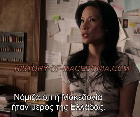 lucy_liu_macedonia