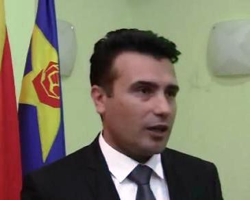 ZoranZaev