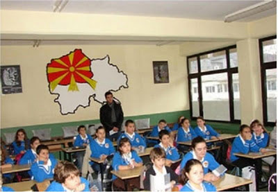 primary school fyrom