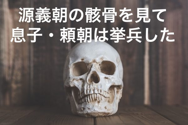 ユニーク源 頼朝 名言 - 引用についてのすべて
