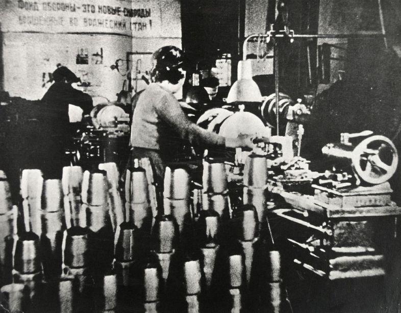 Военная продукция завода «Уралсельмаш». Первая половина 1940-х гг.
