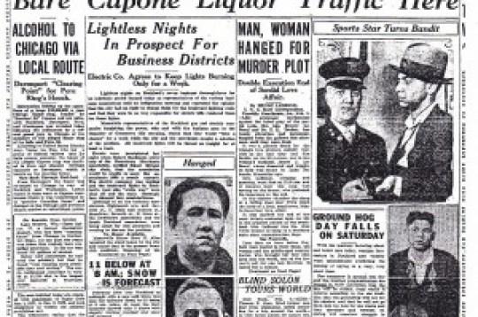 Capone Bare - 1 sm
