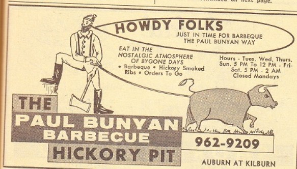 Paul Bunyan Barbecue Hickory Pit