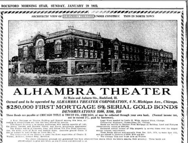 alhambra-theater