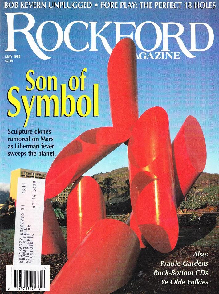 Rockfords Symbol Gets Cloned Rockford Magazine 1995 Rpls