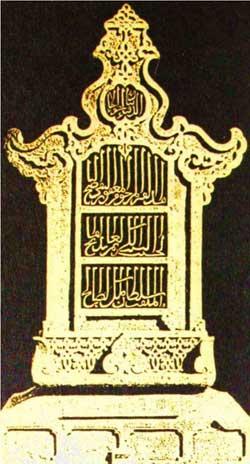 Sejarah Singkat Kerajaan Islam Di Indonesia : sejarah, singkat, kerajaan, islam, indonesia, Kerajaan-kerajaan, Islam, Indonesia