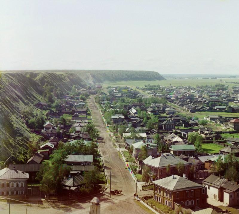 City of Tobolsk