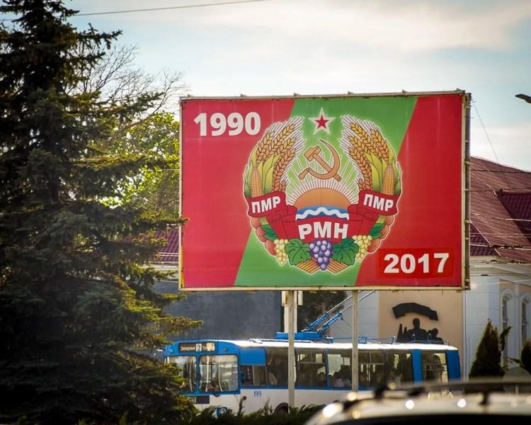 Moldova - Transistria - Communist Party Sign