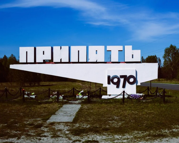 Ukraine - Chernobyl - Pripyat Sign