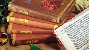 Vedic literature is one of the best sources of Ancient Indian history. There are four Vedas – Rigveda, Samaveda, Yajurveda, and Atharvaveda.
