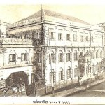 Prarthana Samaj was a movement for religious and social reform in Bombay, India, based on earlier reform movements, founded in 1863