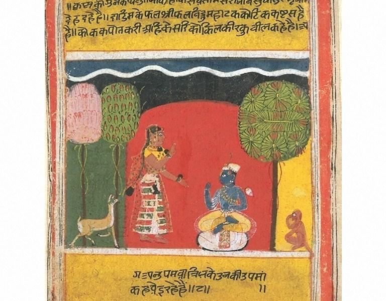 Keshavdas Mishra, Sanskrit scholar and Hindi poet, best known for hisRasik Priya, a pioneering work of theRiti Kaalof Hindi literature.
