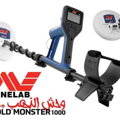 Minelab Gold Monster 1000 Golddetektor