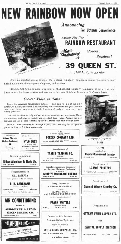 The modern Rainbow opened in June of 1955. Source: Ottawa Journal, June 19, 1955.