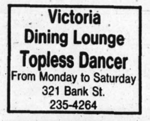 Topless. Source: Ottawa Journal, September 10, 1977, p. 49.