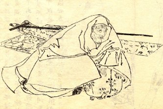 Fujiwara no Michinori as depicted later in life. This illustration is from the late Edo period; artistic representations of this period were common, as it became something of a cultural touchstone later in Japanese history.