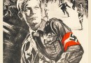 Movie Our Flags Lead Us Forward (Hitlerjunge Quex) (1933)