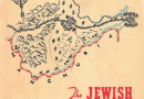 Books The Jewish Autonomous Region (1939)