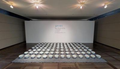 Sookmyung Women's University Museum