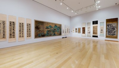 Christie's NY: Asia Week