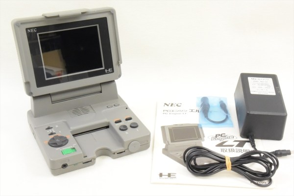Pc Engine Lt - Year of Clean Water