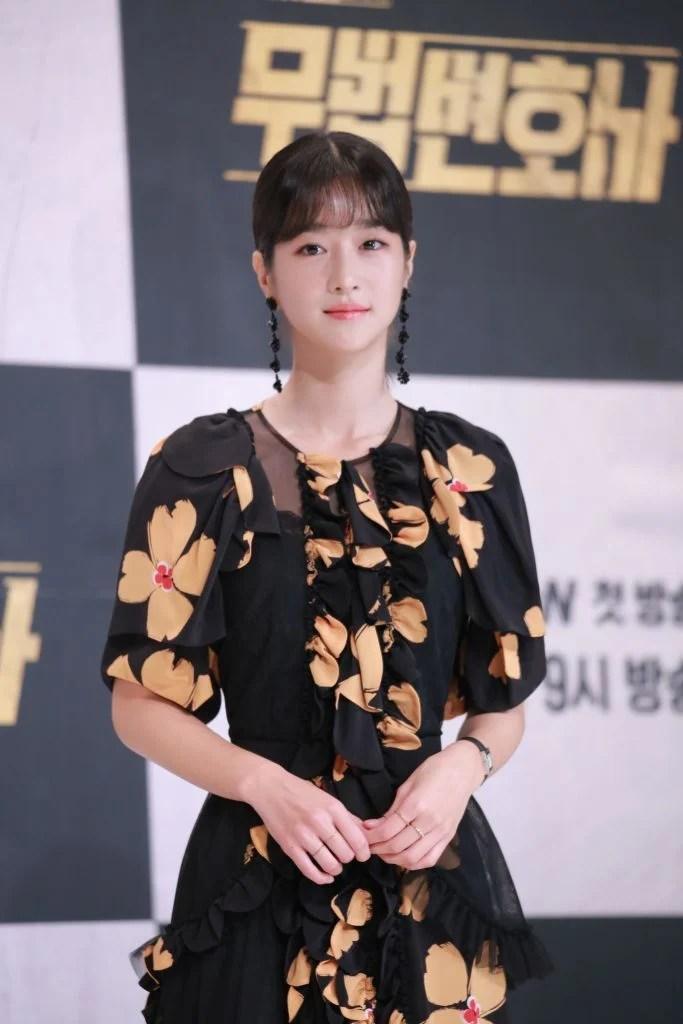 """Seo Ye-ji : ye-ji, Jung-Hyun, Ye-Ji, Drama, Explained:, """"No, Physical, Contact"""""""