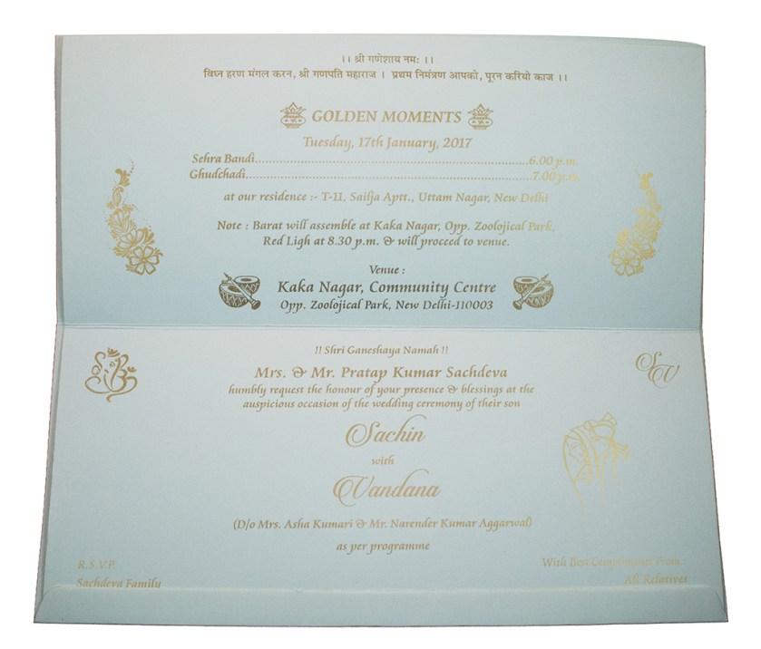 Mulifaith Cream Wedding Invitation Card