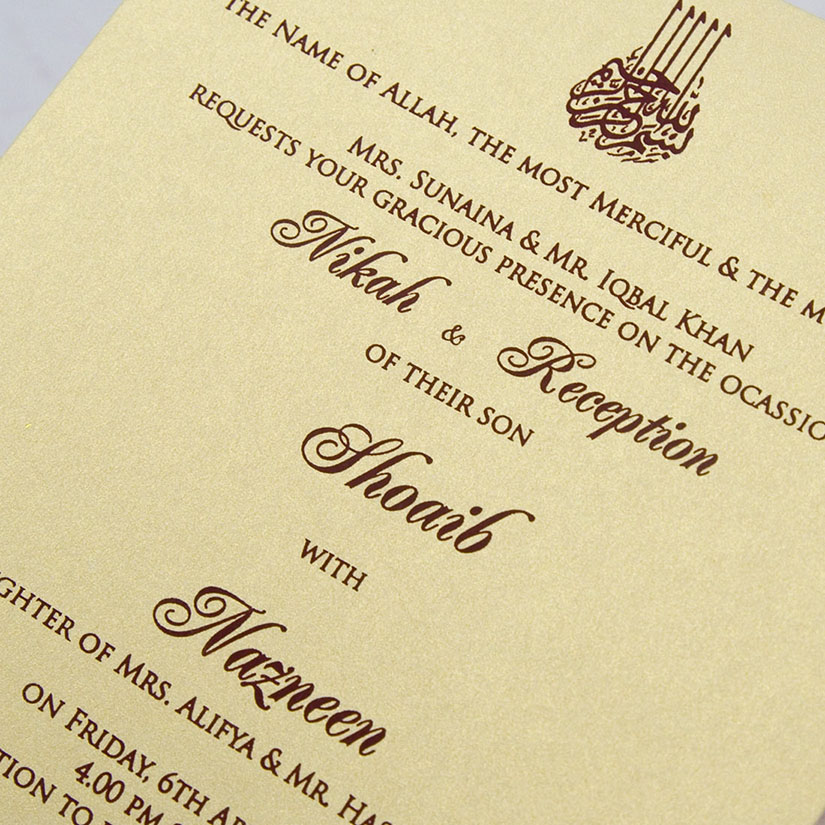 simple muslim pull out wedding card in