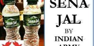 Sena Jal By AWWA