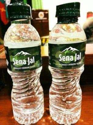 Is It End Of Sena Jal? Check latest Sena Jal Updates 1
