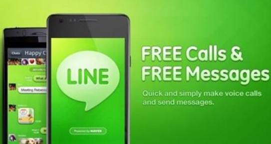 Line App Down: Common Line App Problems and Solutions 1